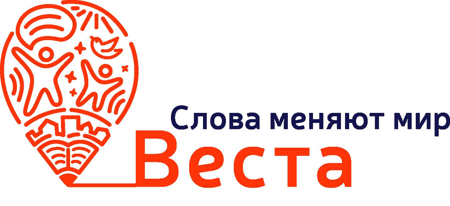 "Центр ""Веста"""